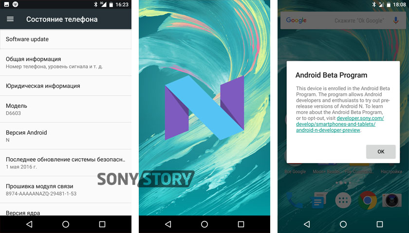 Android-N-for-Xperia-Z3-review-screenshot-12