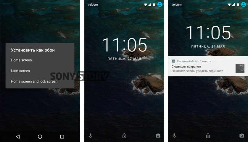 Android-N-for-Xperia-Z3-review-screenshot-2