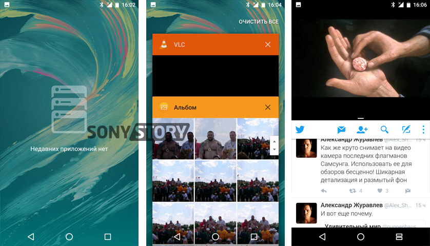 Android-N-for-Xperia-Z3-review-screenshot-6