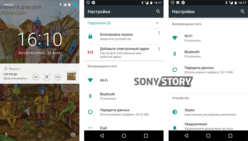 Android-N-for-Xperia-Z3-review-screenshot-7