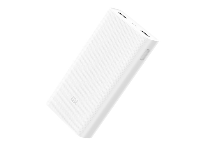 Xiaomi Mi Power Bank 2 20000