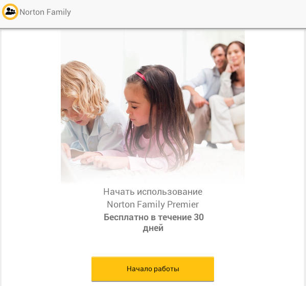 Norton Family parental control