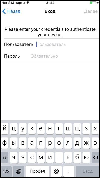логин_mdm_activation_lock