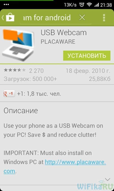usb webcam for android